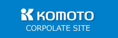 河本工業株式会社コーポレートサイト